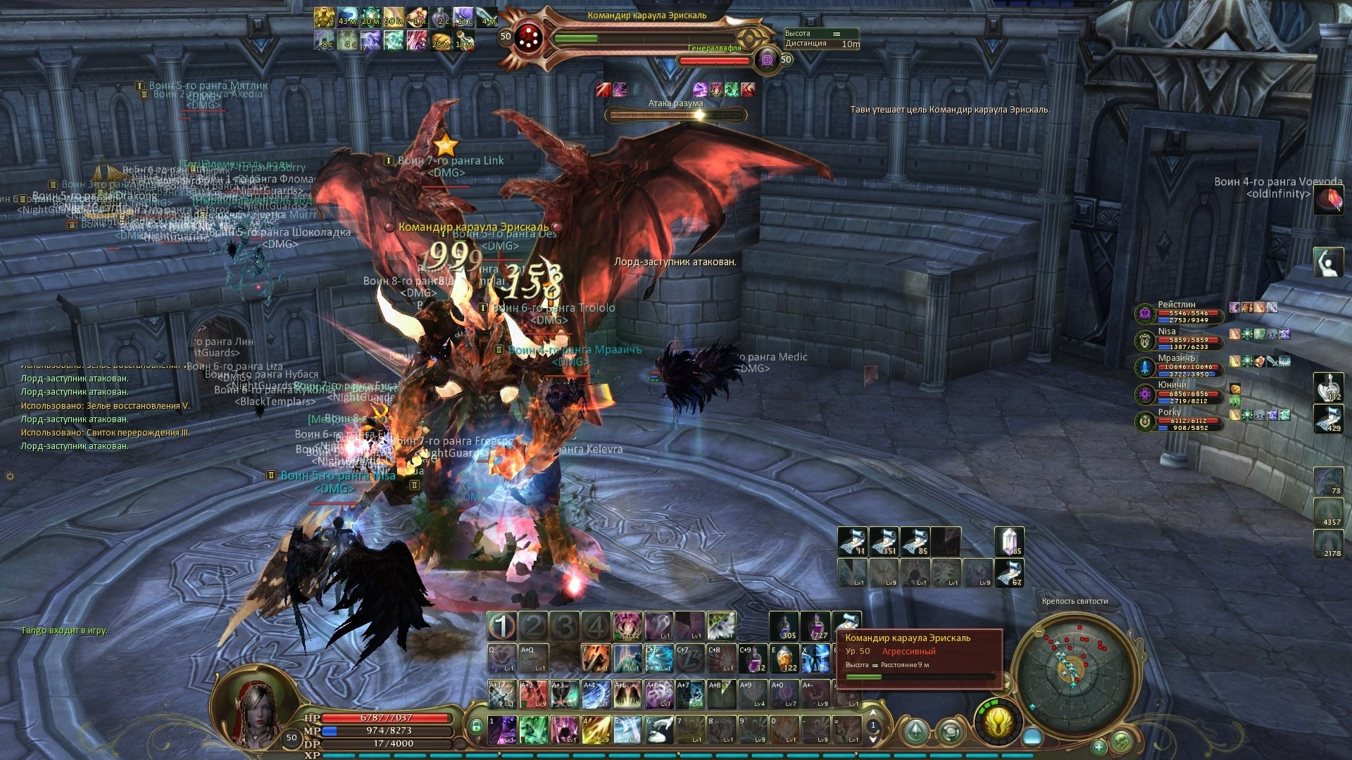 aion private servers